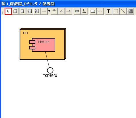 Haichi_model