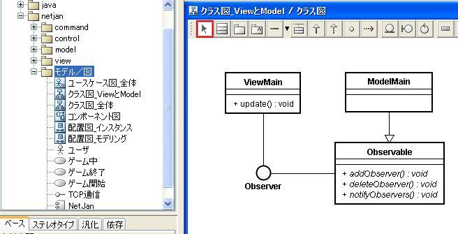 Class_viewmodel