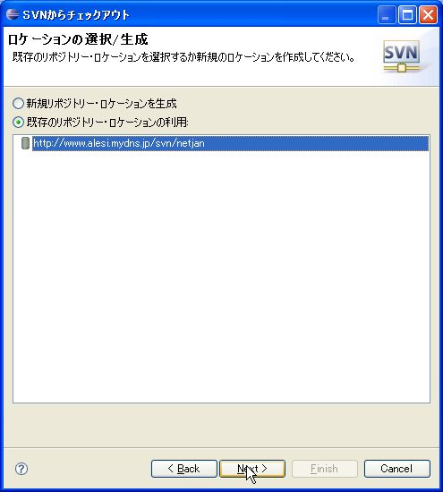 12_existing_svn