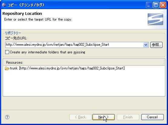 32_tag_name_input
