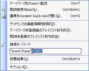 3_string_change