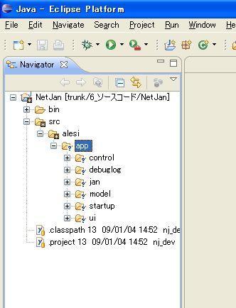 Coding_start