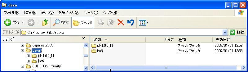 Java_2_folders